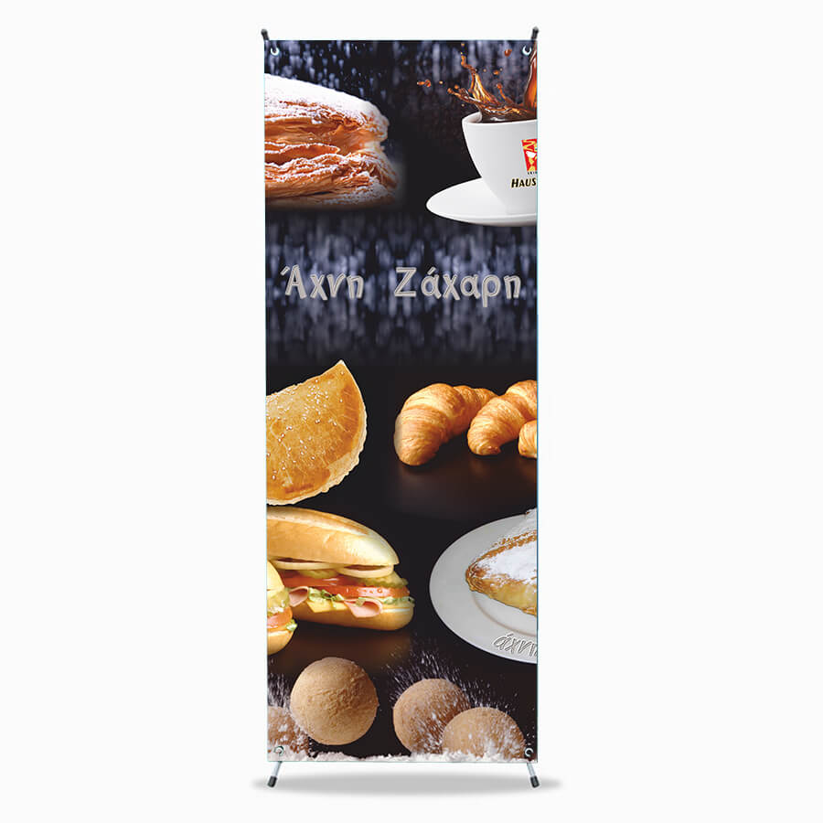 x-banner-900x900