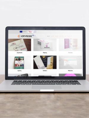 Διαδικτυακά προϊόντα